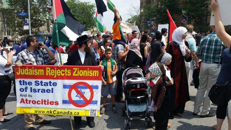 An Ottawa protest on July 22, 2014, called on Prime Minister Stephen Harper to denounce Israel's war crimes in Gaza. (Photo: Lamine Diop/FACEBOOK)
